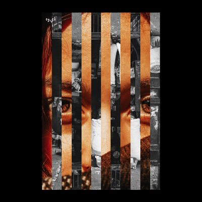 Partially obscuring an old black-and-white photo, possibly of a city street, is a colour photo of brown-skinned girl's face with her brown eyes staring at us. Her mouth is partly covered by cloth. The colour photo and black-and-white are arranged in alternating vertical strips. In the top left-hand corner are the letters: ة ي و ه